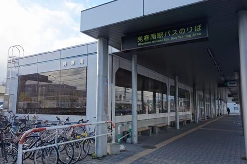 地下鉄駅写真