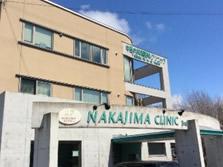 中島内科胃腸科クリニック