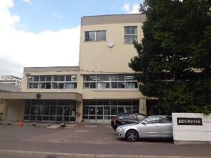 幌東中学校