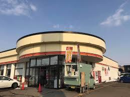 スーパーエース屯田店