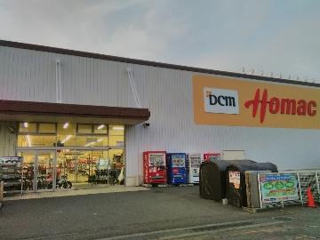 ホーマック篠路店