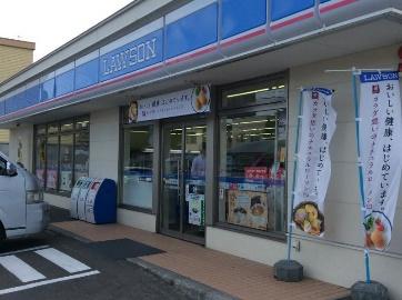 ローソン屯田4条店