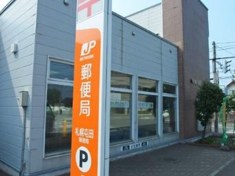 札幌屯田郵便局