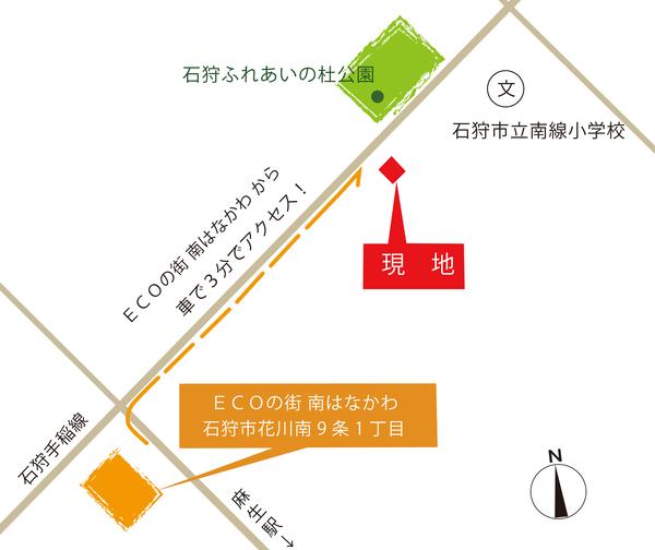 加須屋邸_マップ.jpg