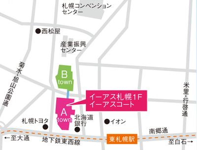 三愛地所イベント-MAP.jpg